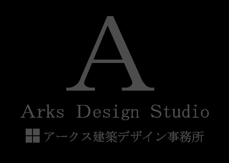 岡山の建築設計事務所|アークス建築デザイン事務所