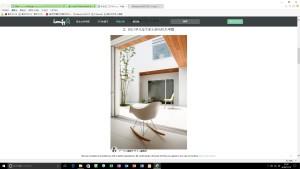 homify日本版「休日はここでリフレッシュ!中庭のある家5軒」掲載画像|岡山の建築設計事務所|アークス建築デザイン事務所